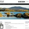 Шаблон Lakeside 3R для CMS Joomla от Прочие