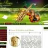 Шаблон Music Passion для CMS Joomla от Прочие