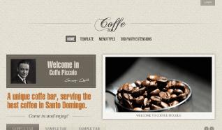 Шаблон GK Coffe для CMS Joomla от GavickPro