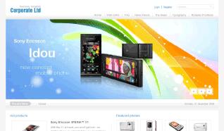 Шаблон GK Corporate для CMS Joomla от GavickPro