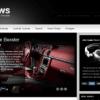Шаблон GK The News для CMS Joomla от GavickPro
