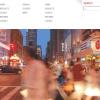 Шаблон i-Apollo для CMS Joomla от iTemplater