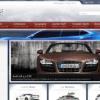 Шаблон IT AutoMag для CMS Joomla от IceTheme
