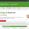 Шаблон JA Zeolite II для CMS Joomla от JoomlArt