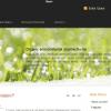 Шаблон JB Vision для CMS Joomla от JoomlaBamboo