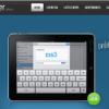Шаблон S5 Appwonder для CMS Joomla от Shape5
