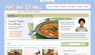 Шаблон S5 Avignet Dream для CMS Joomla от Shape5