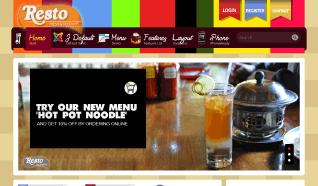 Шаблон TP Resto Plazza для CMS Joomla от TemplatePlazza